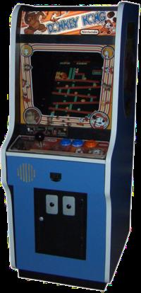 Donkey Kong arcade at the QuakeCon 2005.png