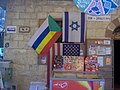 Druze Israel Jusmine.jpg