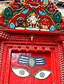 Durbar Square Kathmandu, Nepal (3930208285).jpg