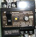 ELCB Panasonic 30A type 2P2E.jpg