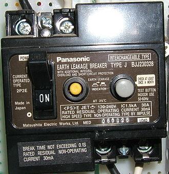 Earth leakage circuit breaker - Image: ELCB Panasonic 30A type 2P2E
