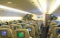 EVA Air's 777 Economy Class.jpg