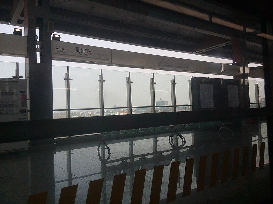 East Zhoupu station