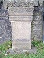 Eastgate Roman Altar - geograph.org.uk - 1223208.jpg