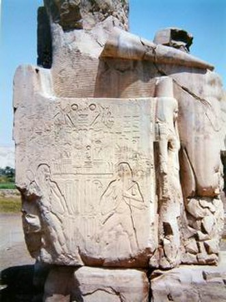 Upper and Lower Egypt - Image: Egypt Memnon