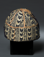 Cap with striped inscribed silk (1985.5)