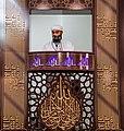 Eid al-Adha 1438 AH, Asaluyeh 09.jpg