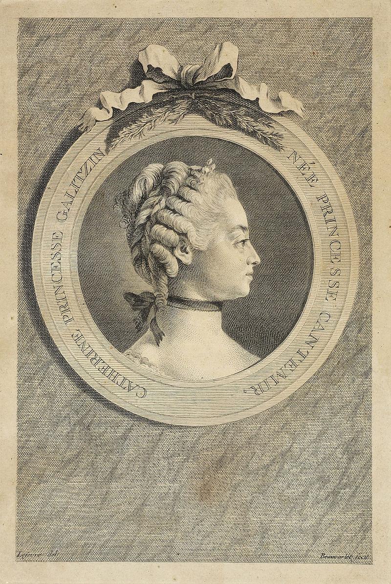 Екатерина Дмитриевна Голицына.jpg
