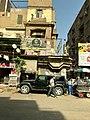 El Manial Street, al-Qāhirah, CG, EGY (46995662065).jpg