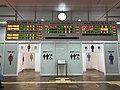 Electronic signage of Oita Station.jpg