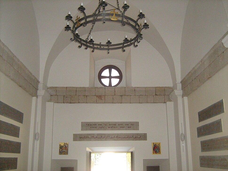 Elias-kirke5