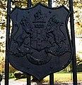 Ellis arms on Howard Park gates.jpg