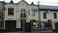 Embassy of Kazakhstan in Armenia.jpg