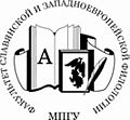 Emblem of Faculty of slavic and west-european philology of Moscow State Pedagogical University.jpg