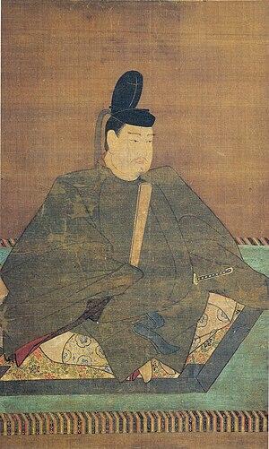 Emperor Shōmu - Image: Emperor Shomu