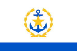 Ensign of Vietnam People's Navy.png