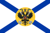 Ensign of the Grand Duke of Russia.png