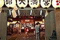 Entrance of Nishiki Tenmangu by frakorea.jpg