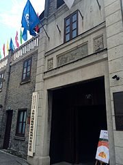 Entrance of Provisional Government of ROK in Hangzhou.jpg