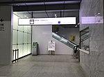 Entrance of Shinkansen on 3rd floor of Hakata Station.jpg