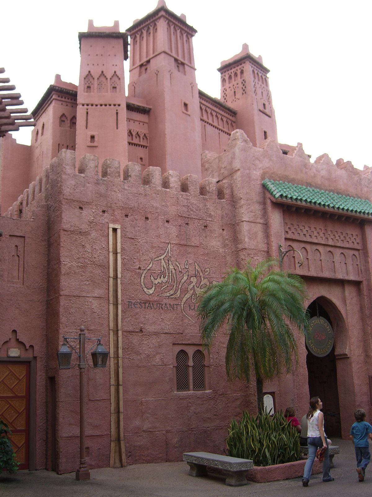 Restaurant Marrakesh Menu