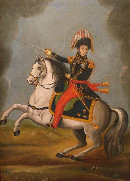 File:Equestrian portrait of Simón Bolívar.jpg