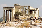 The Erechtheion at Athens.