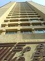 Eskan Tower Perspective - panoramio.jpg