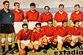 España 1950 Estadio 0377.jpg