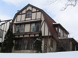 Estabrook House (Syracuse, New York).JPG