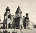 Etchmiadzin Cathedral 1901 Lynch (edit).png
