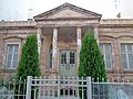 Ethnological Museum Alexandroupolis.jpg