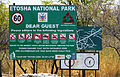 Etosha Park regulations on entrance.jpg
