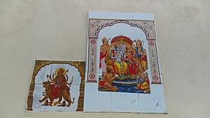 Hinduism in Belgium - Rue Colonel Van Gele 6, Etterbeek