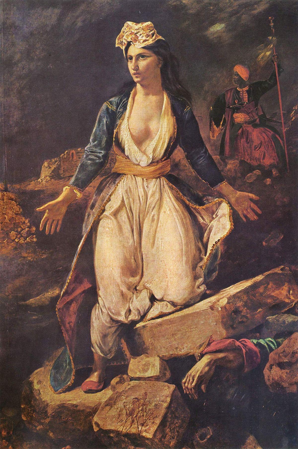 """""""Η Ελλάδα στα ερείπια του Μεσολογγίου""""  E. Ντελακρουά"""