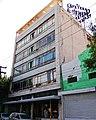 Fachada del edificio Garza Lozano.jpg