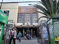Facultad de Humanidades-UMSS Cochabamba.JPG