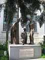 Family Sculpture at Subordinate Courts.JPG
