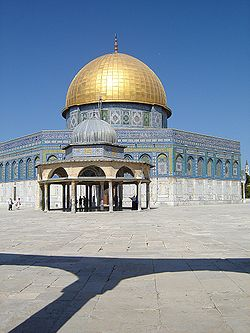 The Dome of the Rock in Jerusalem, built during the reign of Abd al-Malik.