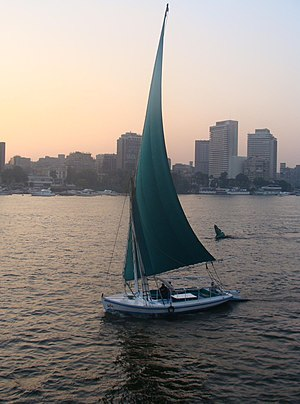 Felucca on the Nile in Cairo 2008-08-14.jpg