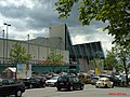 Fenepark und Bauhaus - panoramio.jpg