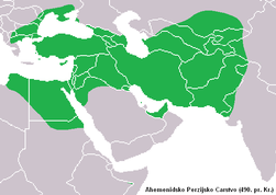 File- Achaemenid Persian Empire ~480 BC.png