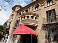 Finca Torre Luna Zaragoza 4.jpg