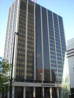 First National Bank Center Omaha 2010.jpg