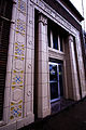 First State Bank, Saint Joseph.jpg