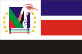 RENAMO - Image: Flag of RENAMO (3rd version)