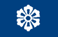 Flag of Uwa Ehime.png