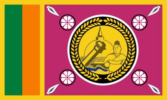 North Central Province, Sri Lanka - Image: Flag of the North Central Province (Sri Lanka)