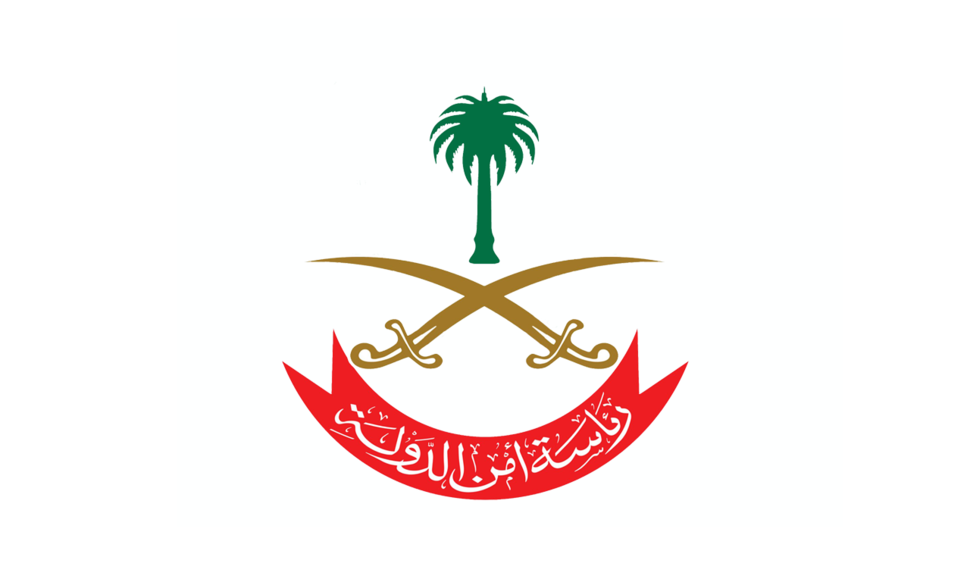 Flag of the Presidency of State Security