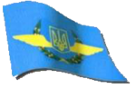 Flag of the Ukrainian Air Force (project).png